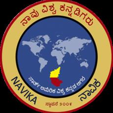 NavikaMian_logo